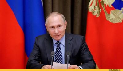 rp_политика-новости-Путин-Цб-4121242.jpeg
