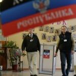 За поддержку «ДНР» и «ЛНР» высказались менее половины россиян – опрос
