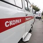 В Омской области от пациента потребовали заплатить за бензин для скорой помощи