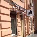В Петербурге разгромили магазин Германа Стерлигова