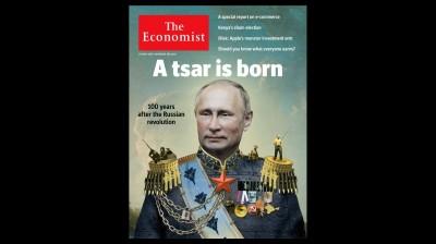 tsarr