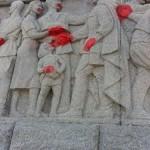 Вандалы исписали памятник Алеше в Болгарии оскорблениями в адрес Марии Захаровой