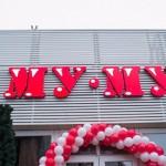 В Москве кавказцы после пьянки расстреляли кафе «Му-Му»