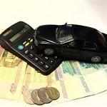 Падение доходов россиян ускорилось в 4 раза