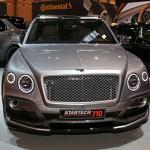 В Петербурге у 25-летнего рабочего трубного завода угнали Bentley