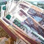 ВЦИОМ: для достойной жизни россиянам в месяц нужно 40 тыс. рублей