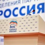 Часть российских депутатов сбежала жить на Мальту