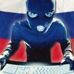 Арестованный полковник ФСБ передал США данные о русских хакерах