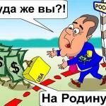 Иностранный бизнес отказался верить в ускорение экономики РФ