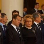 В «кремлевский доклад» США попали Медведев, Матвиенко и Лавров (полный список)