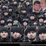 Как чеченская «пехота Путина» убивает русских и занимается торговлей наркотикам в мировых масштабах