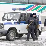 В Москве неизвестные атаковали офис «Единой России»