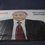 В Серове снова закидали яйцами баннер с Владимиром Путиным