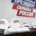 Сталинизм возрождается в современной России