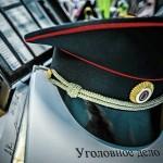 В России при утилизации химоружия похитили 1,5 млрд рублей