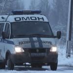На крыше дома в Москве нашли тайник со взрывчаткой