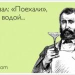 В России предложили ввести налог «на Луну»