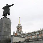 В Екатеринбурге на священника подали в суд из-за оскорбления чувств почитателей Ленина