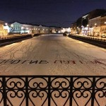 Группу волонтеров из штаба Собчак задержали за надпись «Против Путина» на льду