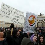 Студентов и школьников в Петербурге срочно проверяют на знание закона о митингах