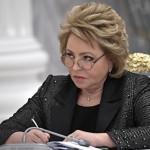 В «кокаиновом деле» появилось имя Валентины Матвиенко