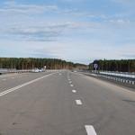 На российских дорогах появится желтая и синяя разметка