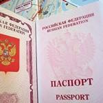 Польша перестала выдавать визы россиянам