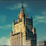 Послы Британии, США и Германии отказались от встречи в МИД РФ по «делу Скрипаля»
