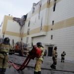 МЧС — ТЦ «Зимняя Вышня» сгорел из-за поджога
