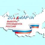 На Украине заблокировали избирательные участки для россиян