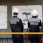 Новые санкции в отношении России оказались разрушительнее всех предыдущих