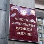 39% россиян не доживают до 60 лет