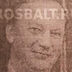 Фигурант скандального дела о контрабанде наркотиков через диппочту Андрей Ковальчук возражает против экстрадиции в Россию.