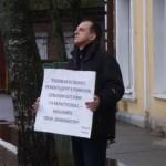 Мужчина получил два года условно за пост ВКонтакте
