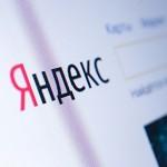 В «Яндексе» произошла новая утечка личных данных россиян