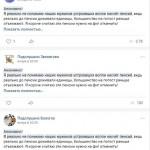 В соцсети «ВКонтакте» стал массово распространяться пост в поддержку «пенсионной реформы» в РФ