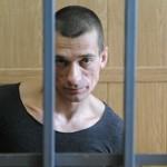 Художника Павленского перевели в карцер во французской тюрьме