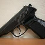 В Харькове мужчина открыл огонь по полицейским, убив одного из них