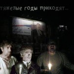 Очередной блэкаут на Крыме: 11 сел остались без света