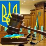 За 3,5 года количество судей в Украине уменьшилось на треть