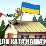 Российские банки терпят в Украине серьезные убытки