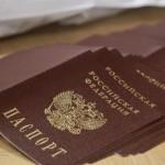 В начале августа в России подорожают водка и паспорта
