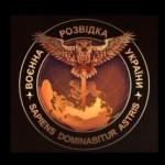 Российские военные обстреляли подростков в оккупированной Горловке из автоматов, несколько человек ранены, — ГУР