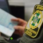 Россиянин из-за преследований на РФ просит политического убежища в Украине