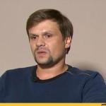 Как Анатолий Чепига стал шпионом ГРУ + документы