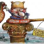 Джемилев предлагает ПАСЕ расследовать размещение Россией ядерного оружия на Крыме