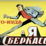 Курс доллара — ограничение для американской валюты начало действовать в РФ