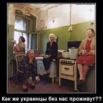 Где война, а где стабильность: Рост ВВП Украины 3,8%, рост ВВП Московии менее 1%