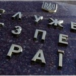 СБУ раскрыла вербовку ФСБ трех жен украинских офицеров (видео)