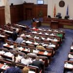 Парламент Македонии приблизил страну к ЕС и НАТО